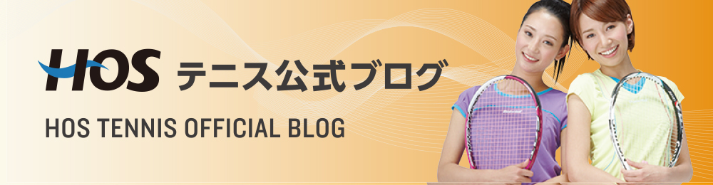小阪テニスクラブ 公式ブログ