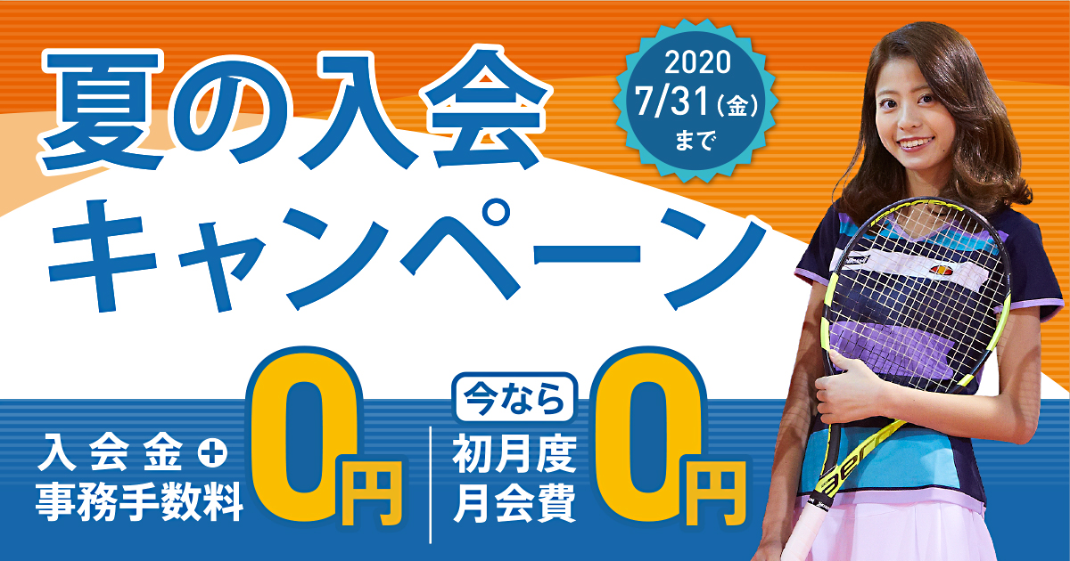202007-campaign-top