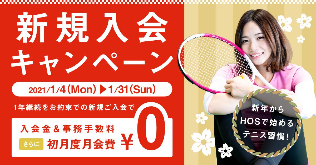 1テニス_ol_1