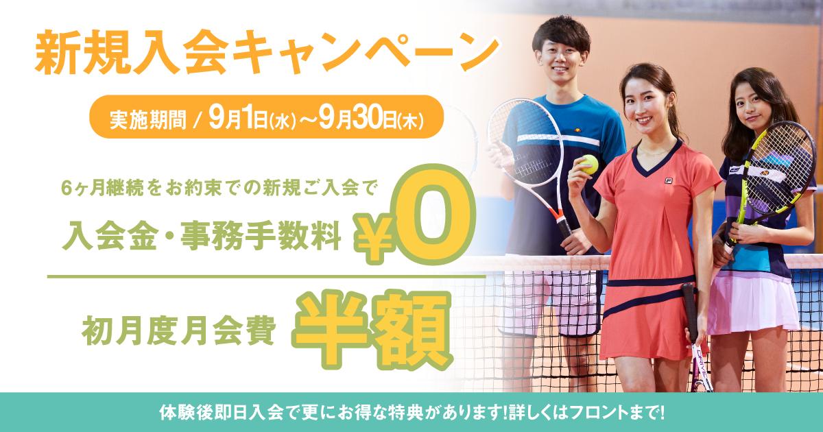 テニス_1